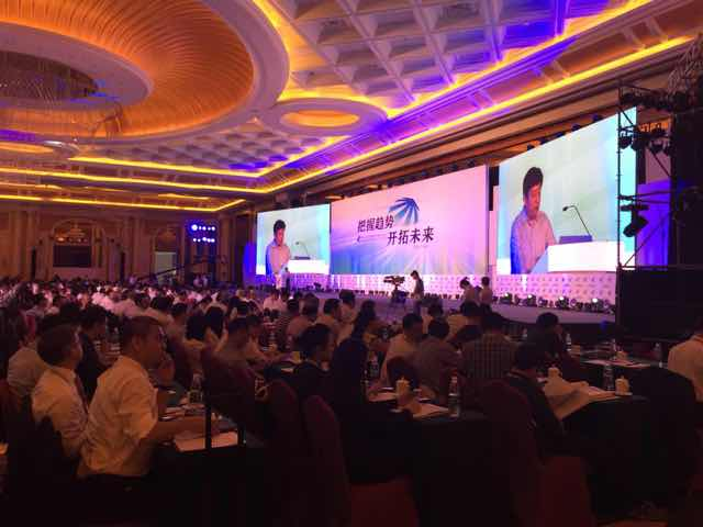 椰花香祝贺中国汽车流通行业年会取得圆满成功